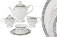 Чайный сервиз Anna Lafarg Бостон 40 предметов на 12 персон