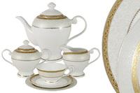 Чайный сервиз Anna Lafarg Бостон Голд 21 предмет на 6 персон