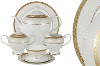Чайный сервиз Anna Lafarg Бостон Голд 40 предметов на 12 персон
