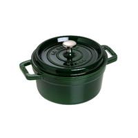 Кокот круглый, 20 см, 2,2 л, зеленый базилик